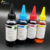 Universal Edible ink for Epson Canon HP Brother Inkjet Printer