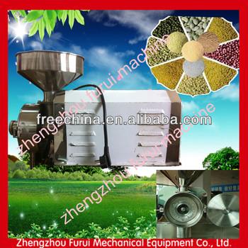 small grain milling machine