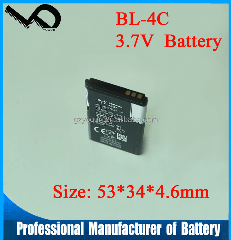 3.7V BL-4C battery for Nokia phone radio card machines video machines