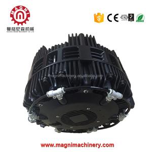 MAGNI DBK250 Air Disc Brake/Pneumatic Brake