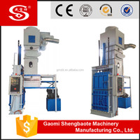 SBT125 type vertical and automatically hydraulic baling machine