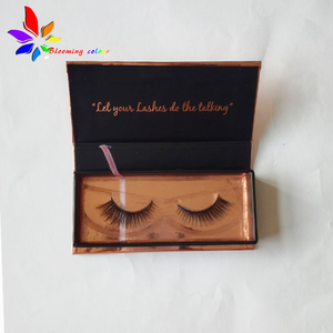 Simple eyelash box style quietly elegant simple yet delicate texture to accept customization
