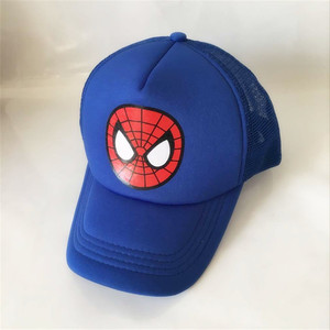 559527d4d10 China Surfing Cap