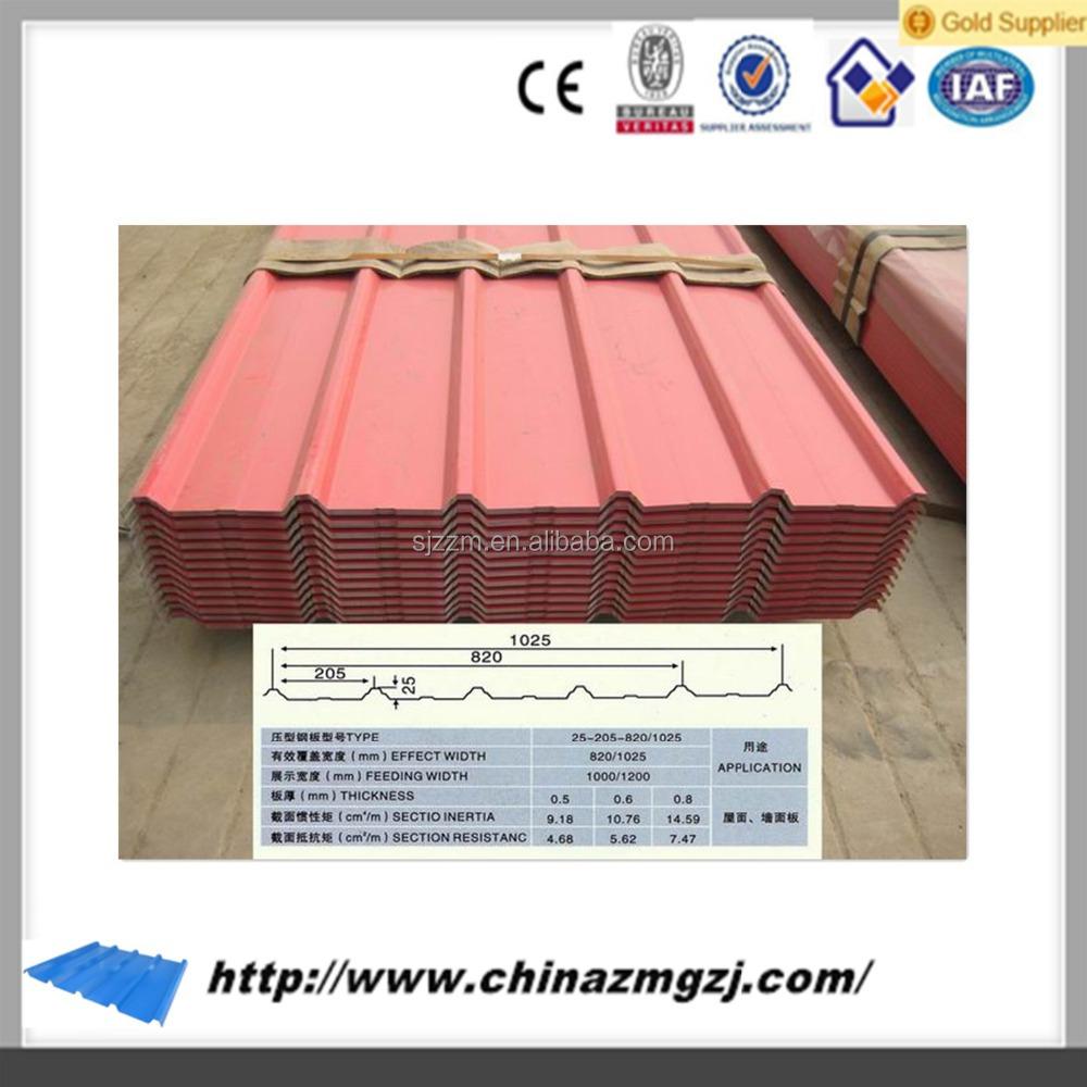 Acier fabrication mat riaux de toiture galvanis t le de for Materiaux de toiture prix