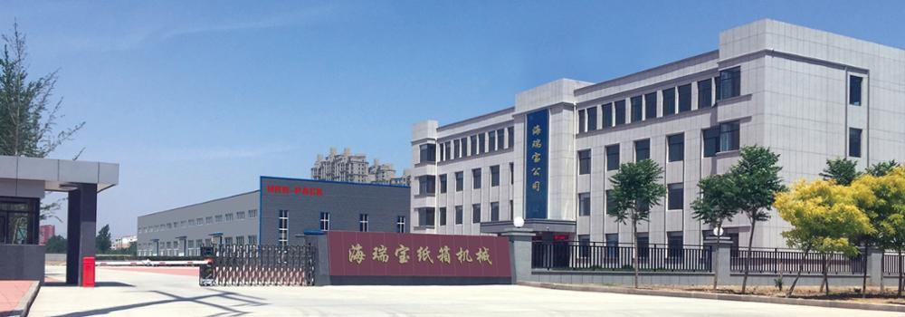 HRB high speed corruagted paperboard production line