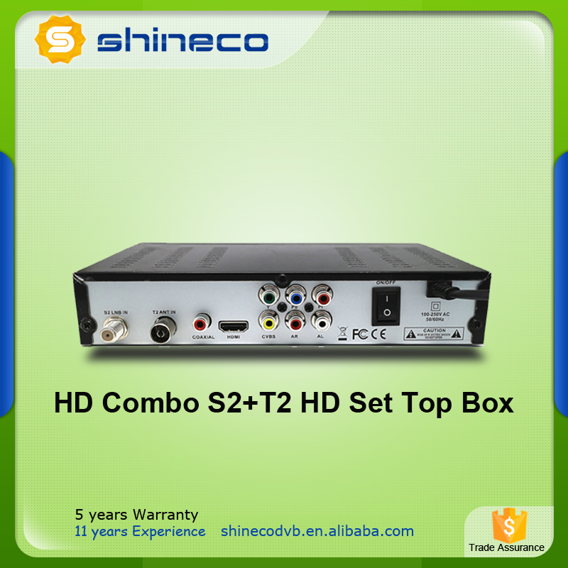 dvb-t2&s2 combo dvb t2 s2 combo hd dvb-s2 set top box receiver