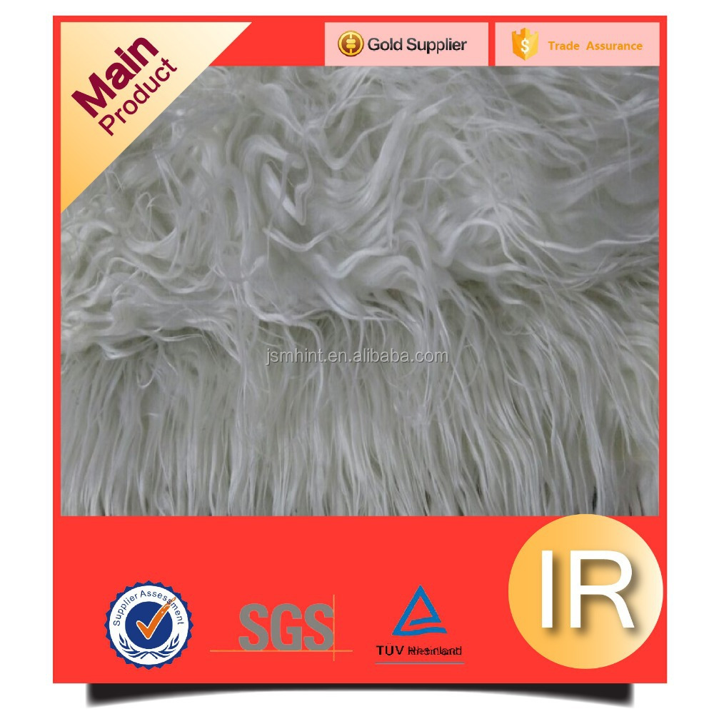 Fake Faux Fur Curly White 150cm Wide Fabric by the Yard