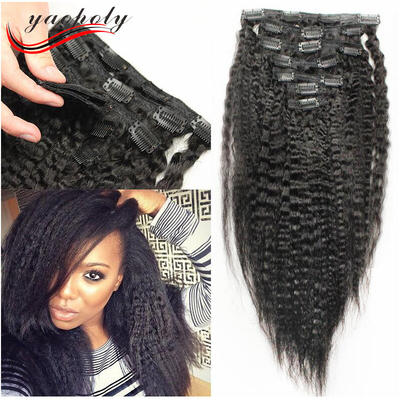 Clip in hair extensions for african american clip in hair clip in hair extensions for african american clip in hair extensions for african american suppliers and manufacturers at alibaba pmusecretfo Images