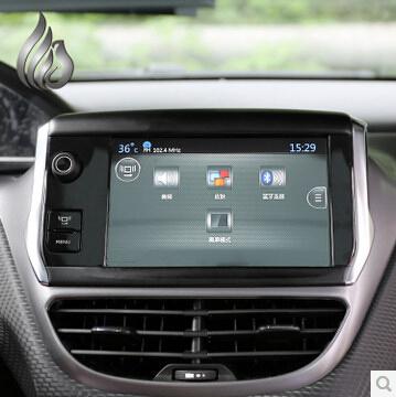 gps peugeot 2008 peugeot 2008 android car radio gps wifi navigation camera m374 peugeot 208. Black Bedroom Furniture Sets. Home Design Ideas