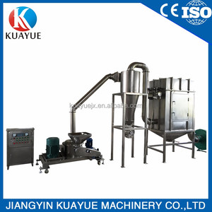 rock candy crusher/crystal sugar miller/rock sugar grinding machine