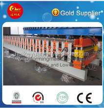 best quality corrugated roof tile making machine