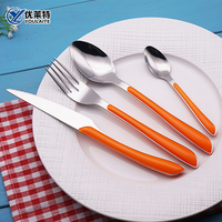 Online Shopping Factory Direct Wholesale New Design 24pcs Stainless Steel Plastic Handle Cutlery