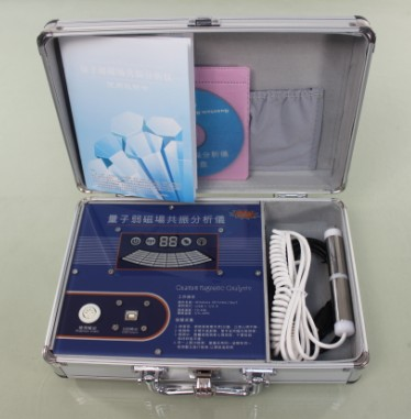 2013 Excellent+Exquisite spanish quantum magnetic resonance health analyzer ( Very AMAZING !!!!)