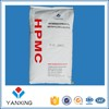 Cellulose Ether HPMC for cement based tile adhesive and dry mix mortar