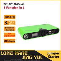 12000mAh multi function car jump starter / dc5v 12v battery jumper / with air purifier car quick start