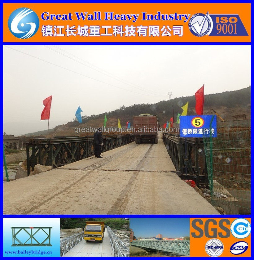 Sell all kinds of steel bridge and the pedestrian bridge on foot