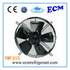 YWF-315 Long life Axial Fan used in Air compressor Fan motor