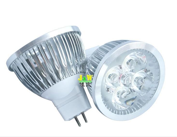 wholesales led lamp mr16 12v 5w led light spotlight equal to 50 watt halogen 20pcs lot free. Black Bedroom Furniture Sets. Home Design Ideas
