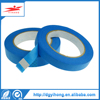 2016 Hot sale rice paper masking tape