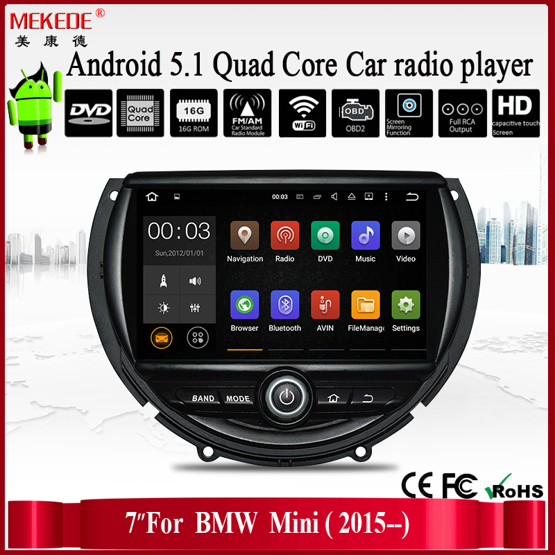 MEKEDE + Factory price for - B-M-W- MINI (2015--)Car automedia with android 5.1 quad core built-in wifi adapter Car stereo