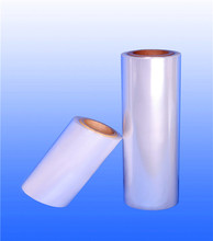 2017 Most Popular transparent three layers 19 micron polyolefin shrink film 15 wrap hot