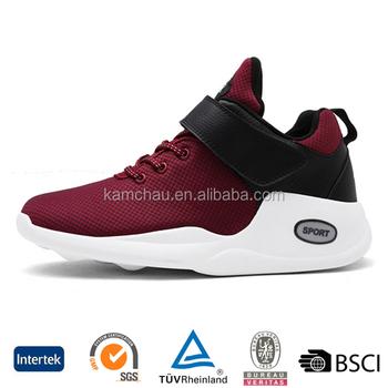 Basketball Durable Low Non Brand Logo Custom Price Bulk Sale Most TwqRZZ