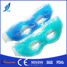 Mutilcolor hot selling high quality 3d gel sleep eye mask for girls