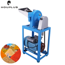 new 2017 electric maize grinding mill prices electric