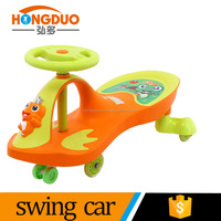Newest boys car,baby swing car