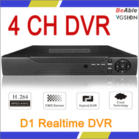FULL 4 CH h.264 all-in-one Stand Alone digital video recorder DVR