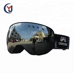 ae0e8a518d Prescription Sport Goggles