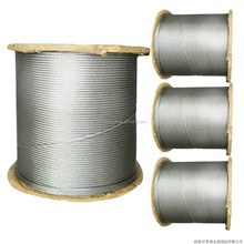 nantong good quality light wire rope hs code for cable 4MM