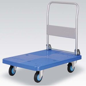 plastic goods carry trolley