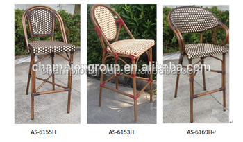 Outdoor Bamboo Bar Chairs Rattan Bar Stool Chairs As 6125 Buy