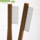 Pet Flea Comb with Wooden Handle for Dogs Cats and Small Dogs Short and Long Hair