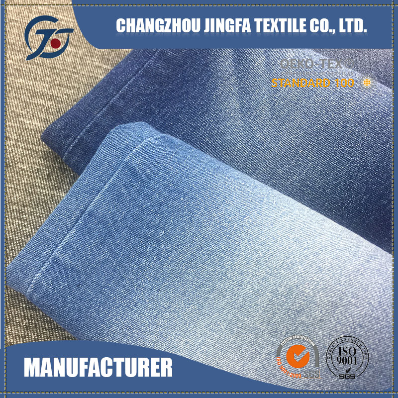 ISO90001 Certified 75 cotton 23 polyester 2 spandex stretch denim fabric