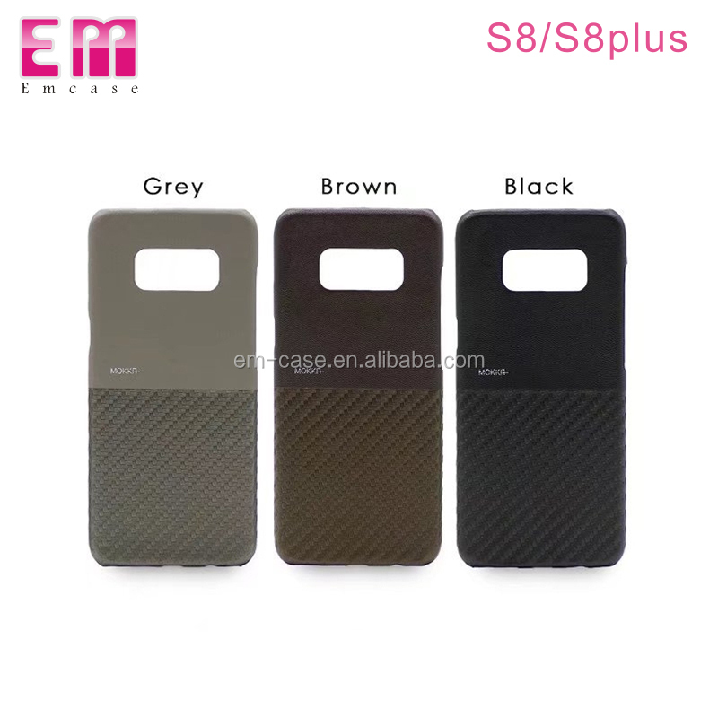 Carbon fiber magnetic mobile phone case for Galaxy S8/S8 Plus luxury Pc+ Pu leather back phone cover