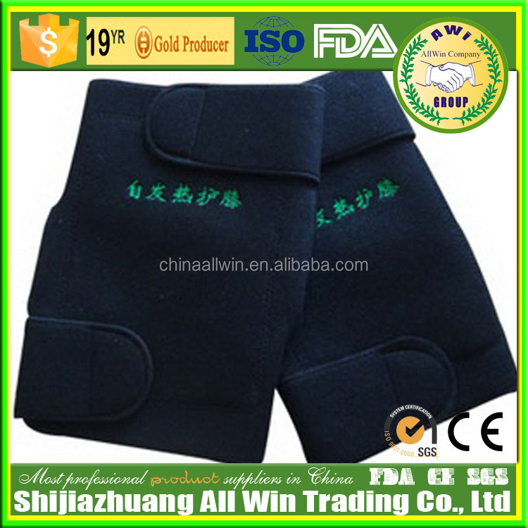 Tourmaline self heating knee pads Stretch knee guard reducing the keen pain