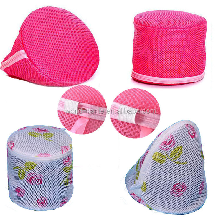 Double layer home nursing bra washing bag laundry bag