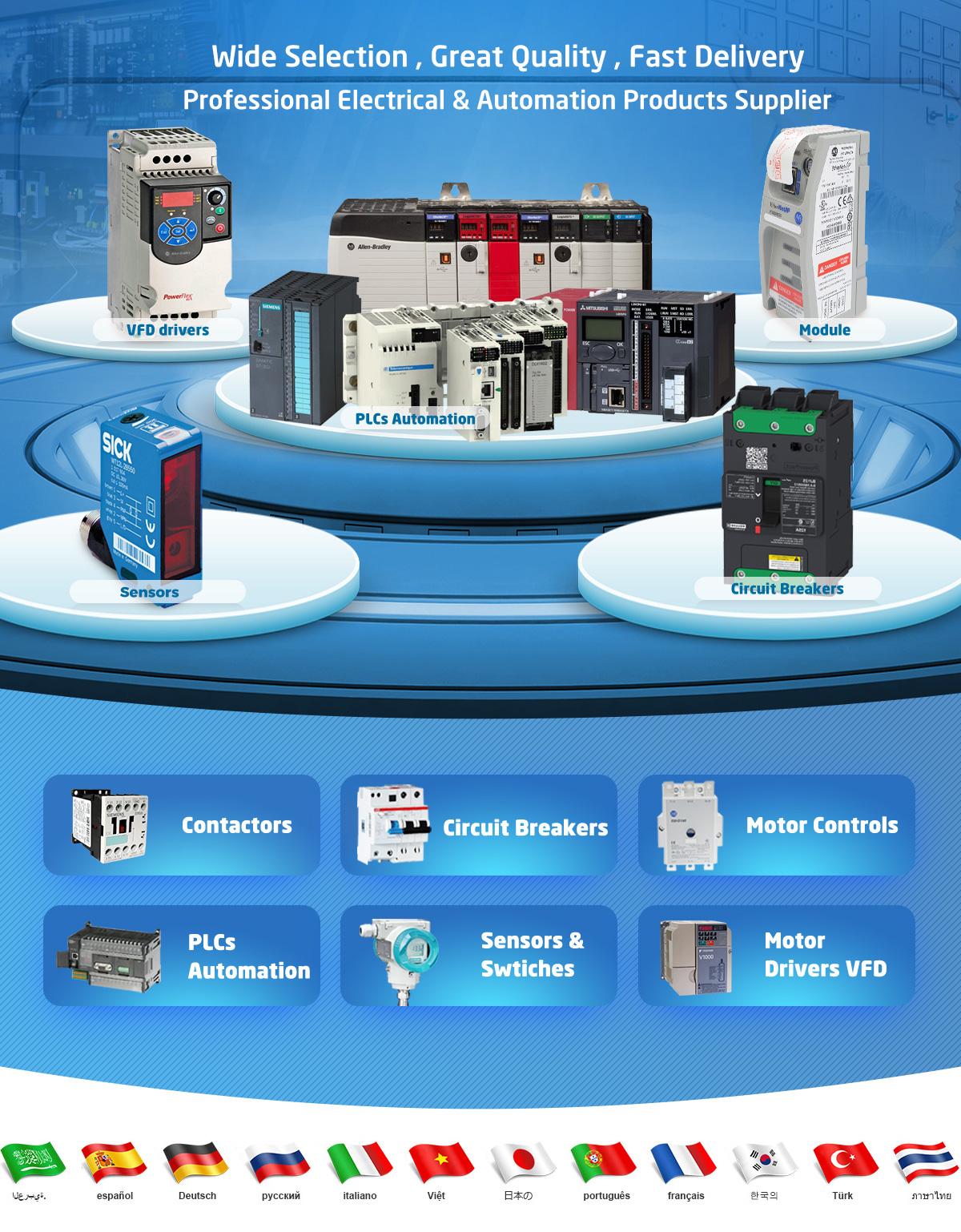 Simply Buy (Shanghai) Trade Co , Ltd  - Electrical Controls, VFD Driver