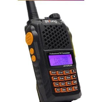 Km Longue Portée Plus Puissant Talkie Walkie Buy Product On - Talkie walkie longue portée