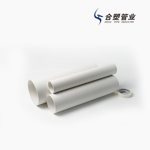 Factory Outlet 75mm UPVC /PVC Pipe Sleeve for Water Drainage