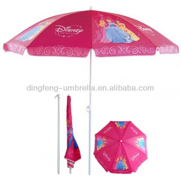Rode kleur parasol zonder kantelen parasol tent paraplu 39 s product id 60359804946 - Tent paraplu ...