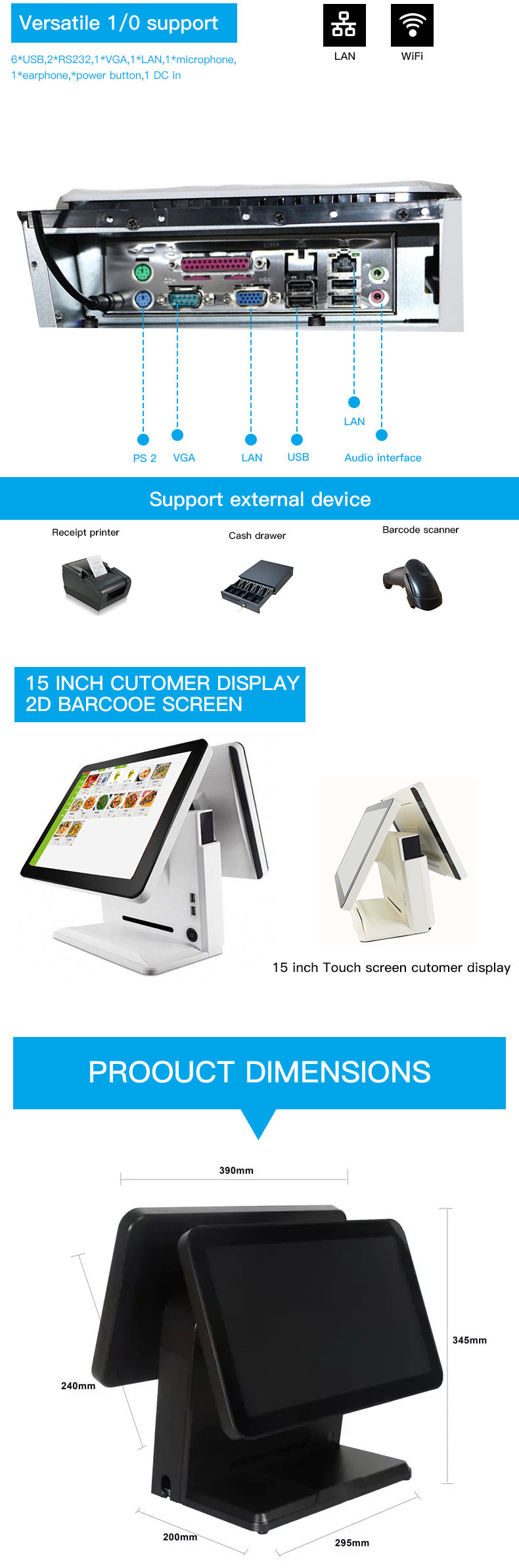 "15.6""/12"" dual/single touch screen tablet ordering system with cash drawer/with box"