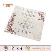 Quality Stylish Luxurious Arabic Wedding Invitation