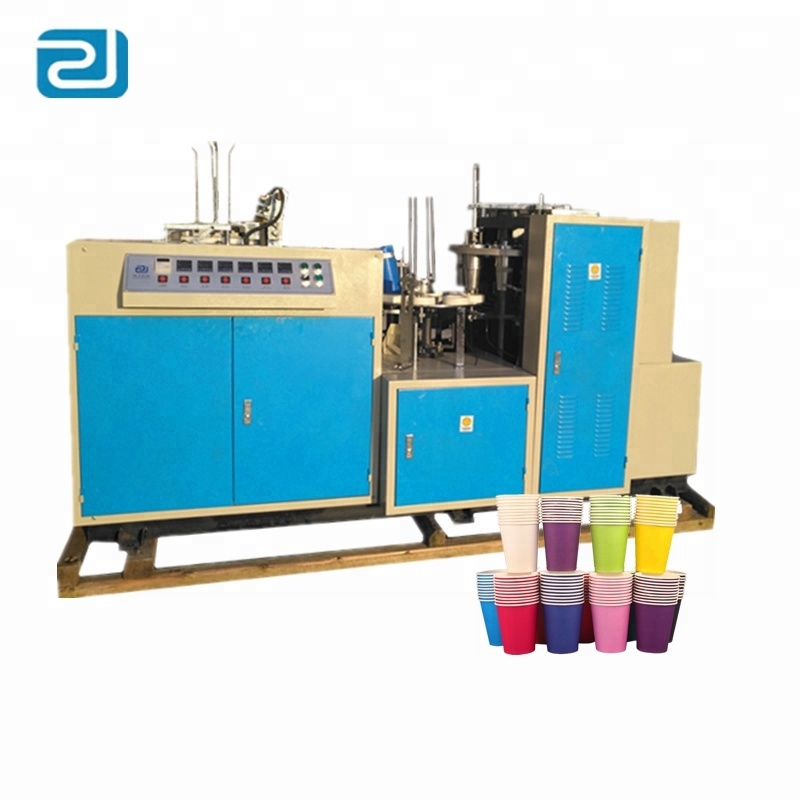 Ds-a12 Disposable Small Paper Cup Machine - Buy Disposable Paper Cup  Machine,Disposable Paper Cup Machine,Small Paper Cup Machine Product on