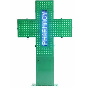 Selling Xx Full Color 8080 Cm Led Pharmacy Display Screen