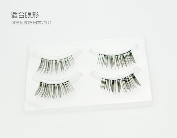 Wholesale Black Curling Thin Mini Lengthening False Eyelashes