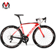 2018 China wholesale cheap complete 700C 22 speed full carbon road bikes