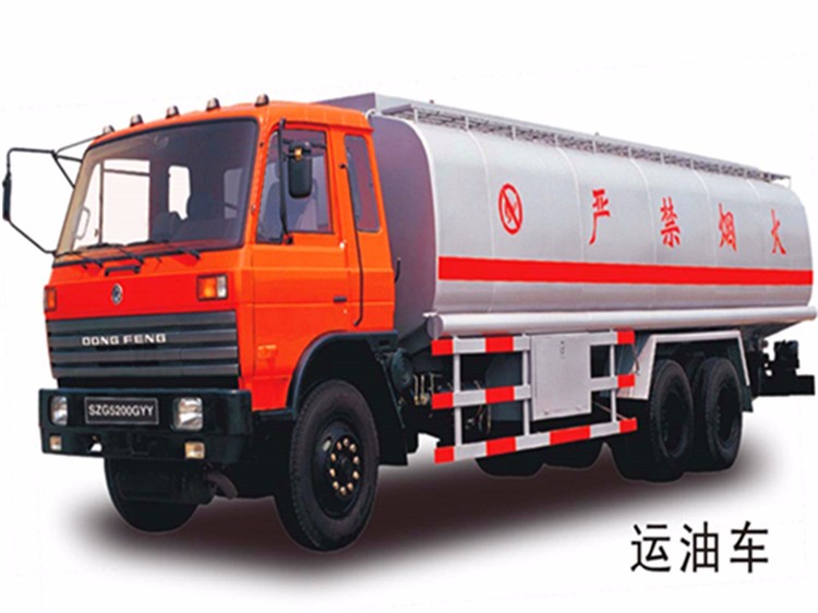 Manufacturer 5000 to 30000 liters capacity fuel tanker truck price